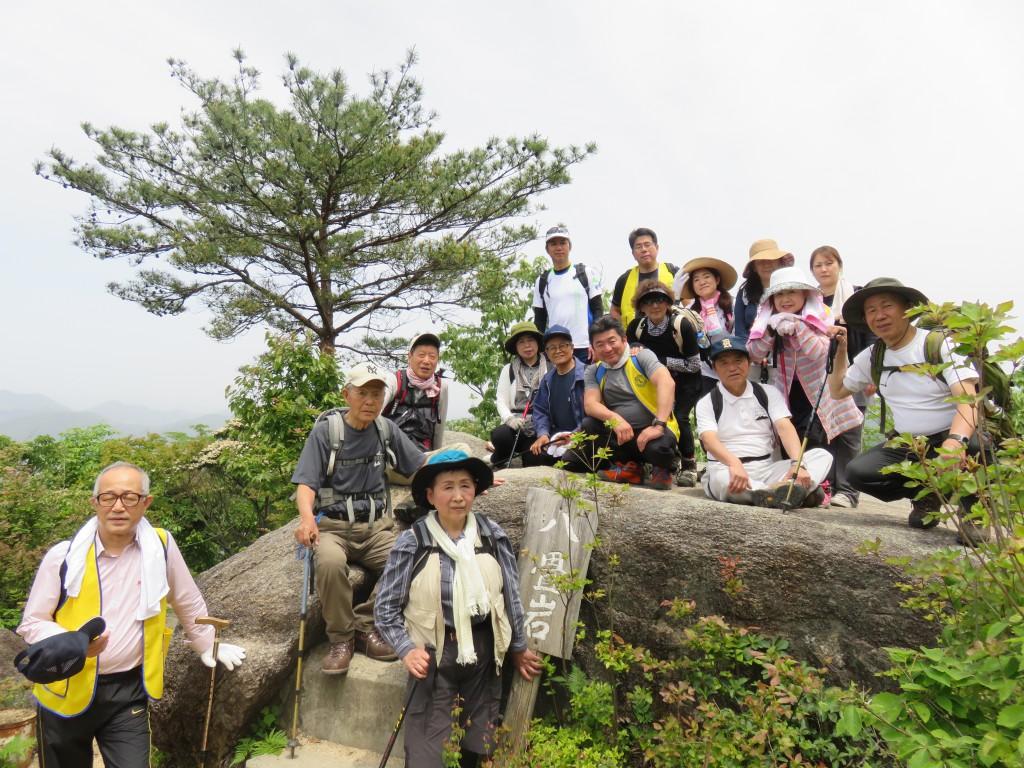 ⑰青年アカデミー合同登山